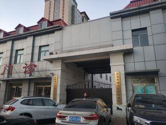 天津市滨海泌尿专科医院