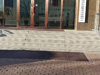 电力行业信用体系建设办公室黑龙江评价中心