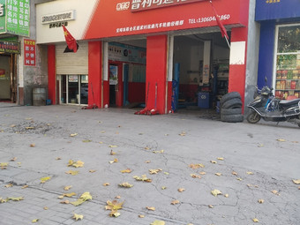 普利司通轮胎店(陈仓大道)