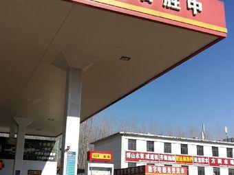 中胜石油加油站(佳合妇科医院西北)