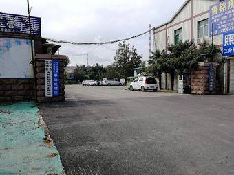 兖州区龙桥机动车检测有限公司