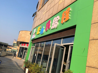 炫小码编程(中央城校区)
