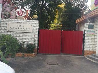 天津市儿童福利院
