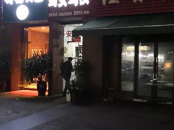 蜀安驾校(福梓路店)