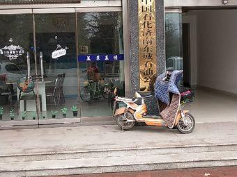 中国石化济南东城石油公司