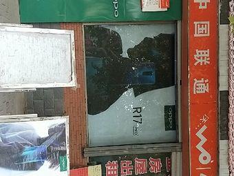 中国联通(都锐肖家营合作营业厅)