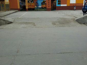 锦程国学幼儿园