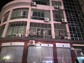 凤冈县青少年活动中心