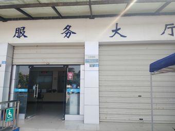 蜀州机动车驾驶学校
