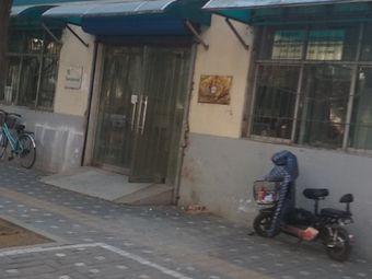 石府社区卫生服务