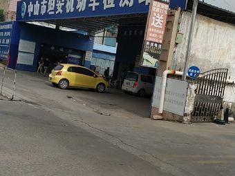 坦安车检站