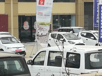 一汽上海大众汽车