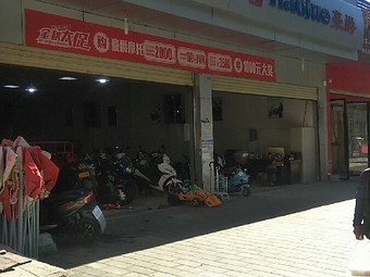 东川铃木豪爵摩托技术服务中心