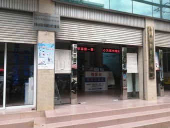 弥勒县妇幼保健院