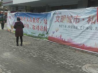 贵阳银行(太慈桥支行)