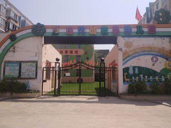 现代城宏晶幼儿园