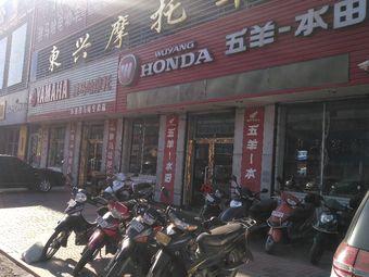 东兴摩托车