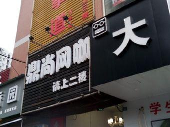 搏跃跆拳道(大丰店)