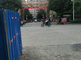 城北商业广场