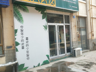 木槿花艺生活馆