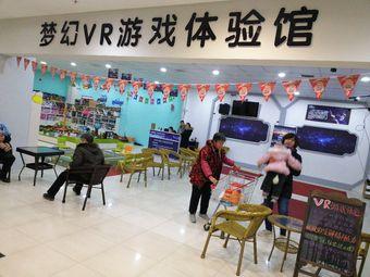 梦幻VR游戏体验馆
