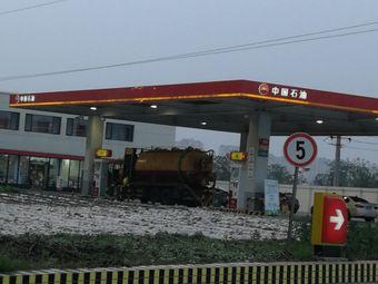 中国石油蜀都加油站