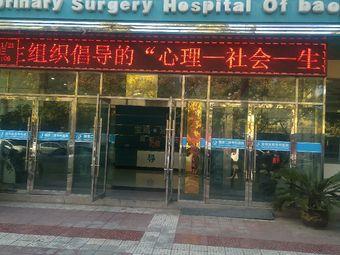 宝鸡男科医院