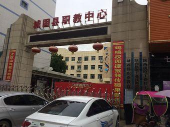 陕西机电工业技工学校