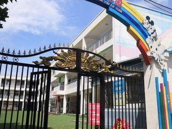 单县新东方幼儿园