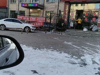 黑龙江省农村信用社