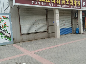 X-RAY街舞爵士舞学校(李海务校区)