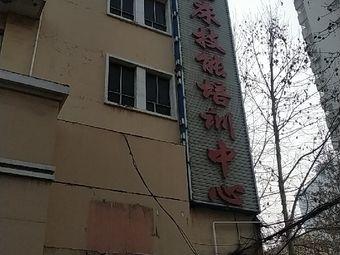 郑州大学第二附属医院临床技能培训中心