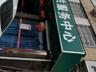 凤形社区公共服务中心