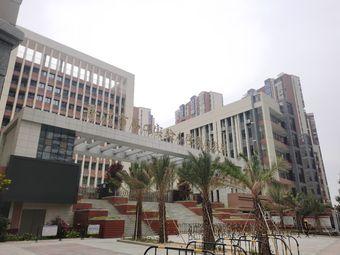 晋江市第二实验小学(晓聪校区)