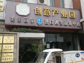 中国汽车工业协会