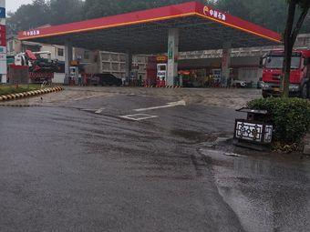 中国石油加油站(福临加油站)