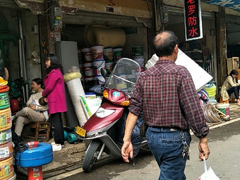 老罗防水(宁乡沙河市场店)