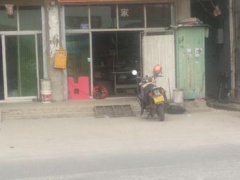 顺营摩托车用品店