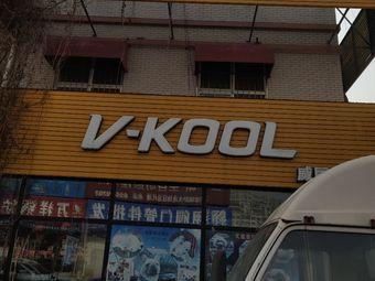 藏巴拉洗车の王国(过境路店)