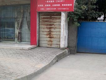 丧葬祭品店