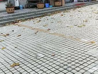 中连寿衣商店
