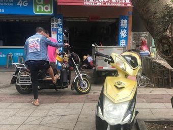 存盛电动车 摩托车