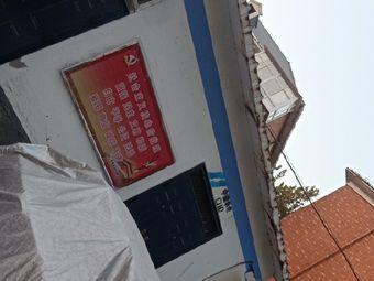 中国华电CHD