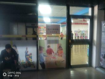 邢台乐高机器人科技中心