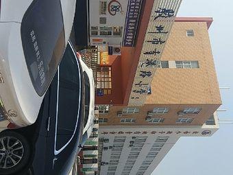 胶州市香港路小学