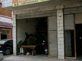 宁乡精鑫台球厂