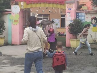 金贝贝幼儿园