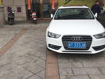 中山市荣耀竞技传媒有限公司