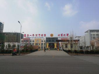 千泉小学-幼儿园