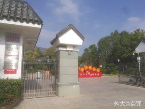 中寨乡文化活动中心植庭